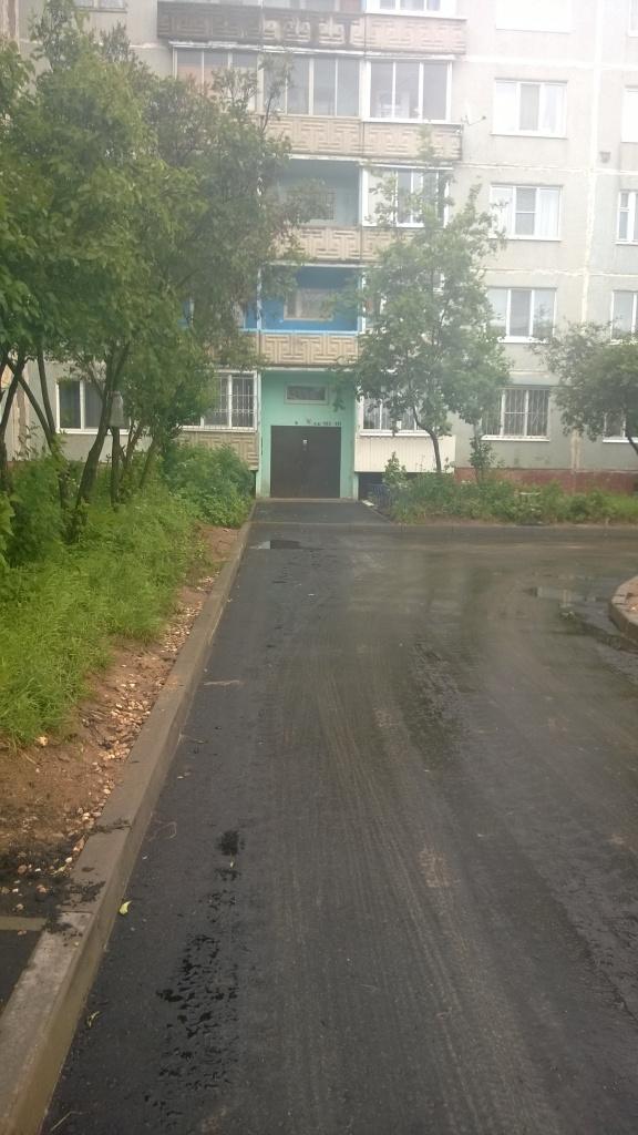 Дворы ул. Старицкая.jpg